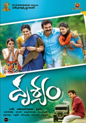 Watch Drushyam (2014) DVDScr Telugu Full Movie Watch Online Free Download