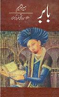 Zaheer Ud Din Babar (tareekhi book) By Herald Liem