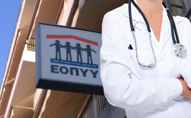 Τί αλλάζει από Δευτέρα 2 Οκτωβρίου στις επισκέψεις σε γιατρούς