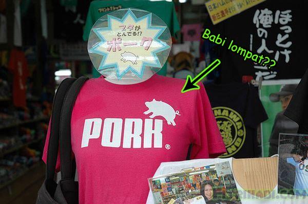baju pork babi logo haram
