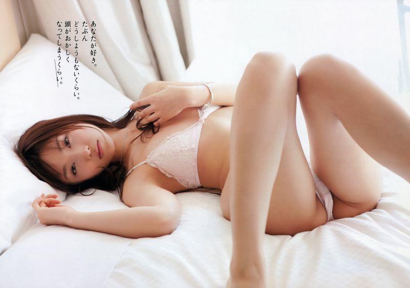 Ảnh gái xinh ngực khủng nhất nhật bản 2014 20