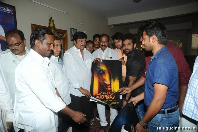 Andamaina Maaya posters launch,Andamaina Maaya first look launched,Andamaina Maaya first look launch photos,Andamaina Maaya pictures,Andamaina Maaya images,Andamaina Maaya stills,Andamaina Maaya teaser launch,Andamaina Maaya first look launched by Talasani Srinivas Yadav ,Andamaina Maaya first look launched by Rajendra Prasad .