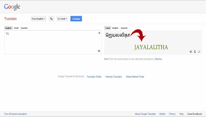 TN means Jayalalitha