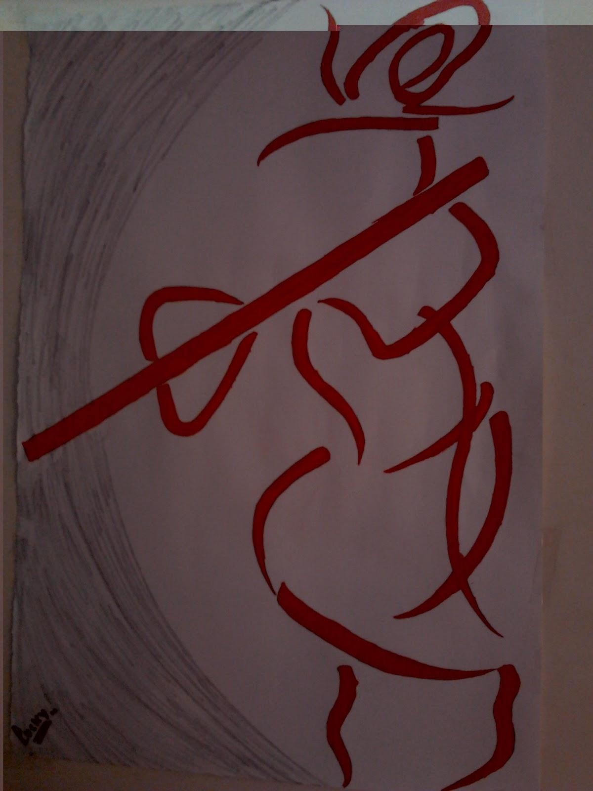 ... ganesh ji wallpaper ganesh ji wallpaper for desktop ganesh ji drawing