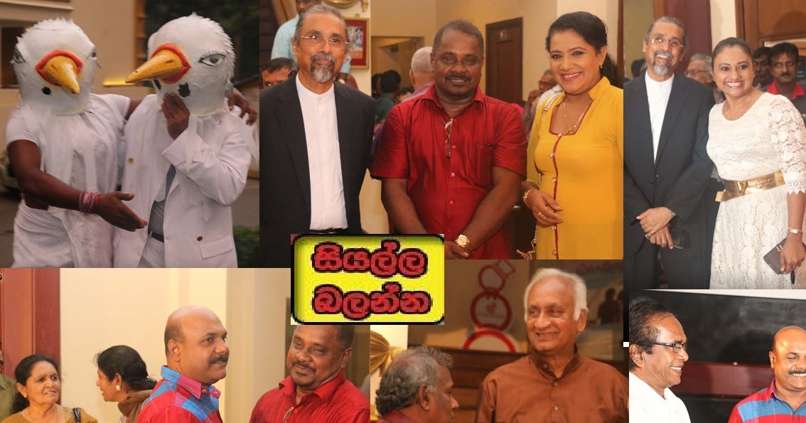 Suhada Koka 75th day Screening
