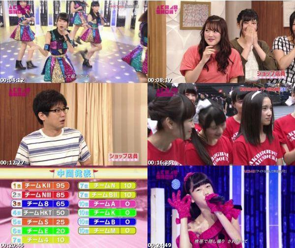 [TV-Variety] AKB48 SHOW! – 2016.09.24 #127