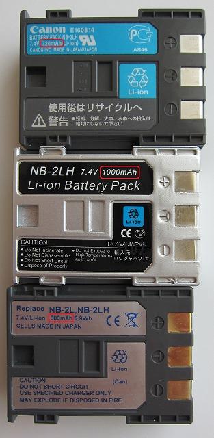 互換バッテリーの性能比較(キャノン)