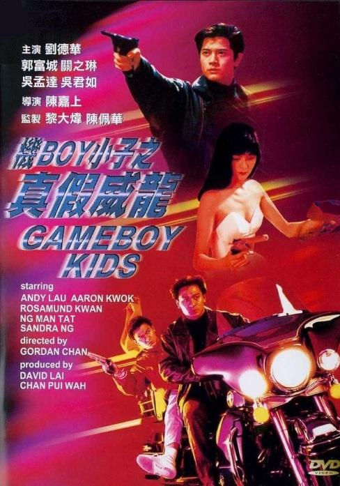 Chân Giả Uy Long - Gameboy Kids