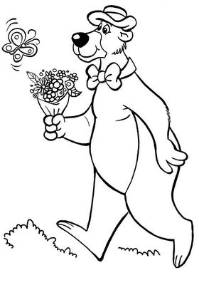 Desenhos de Ursinhos para colorir - Para Colorir