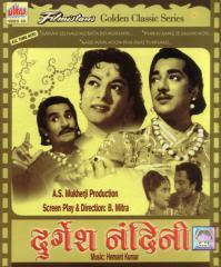 Durgesh Nandini 1956 Hindi Movie Watch Online