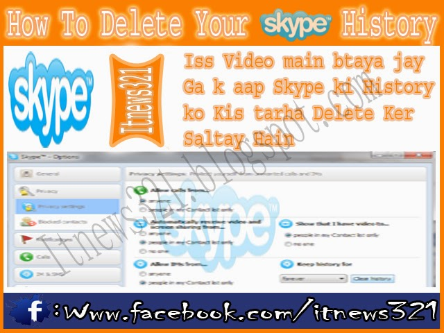 Delete skype Chat And Calls History By Rizwan Basharat