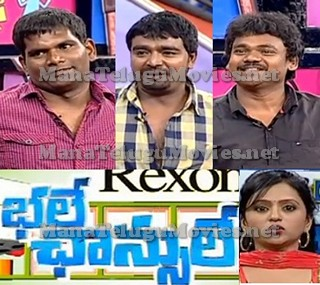 Bhale Chancele – 20th May with Jabardasth Chandra Team