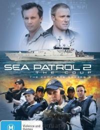 Sea Patrol 2 | Bmovies