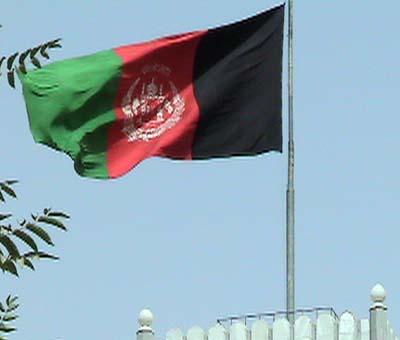 kabul afghanistan flag. Afghanistan Flag, Afghanistan