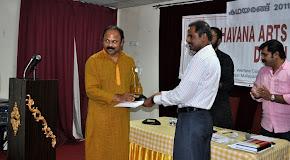 'ഭാവന ദുബായ്' ചെറുകഥാ പുരസ്കാരം 2011'