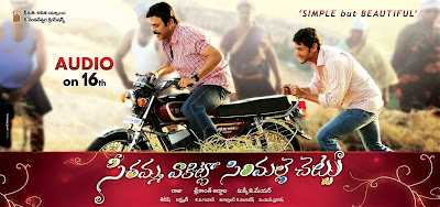 SVSC Audio Releasing Date Posters
