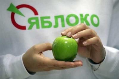 Яблоко не пустили в Думу