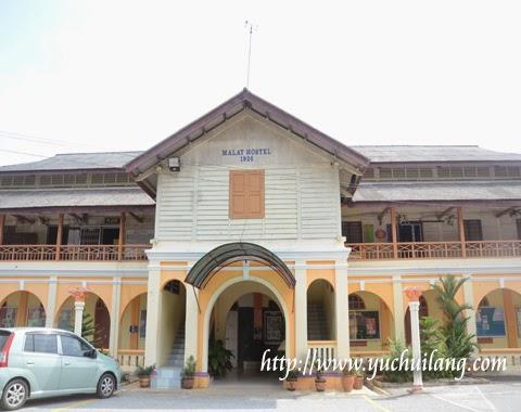 SMK Clifford Kuala Lipis