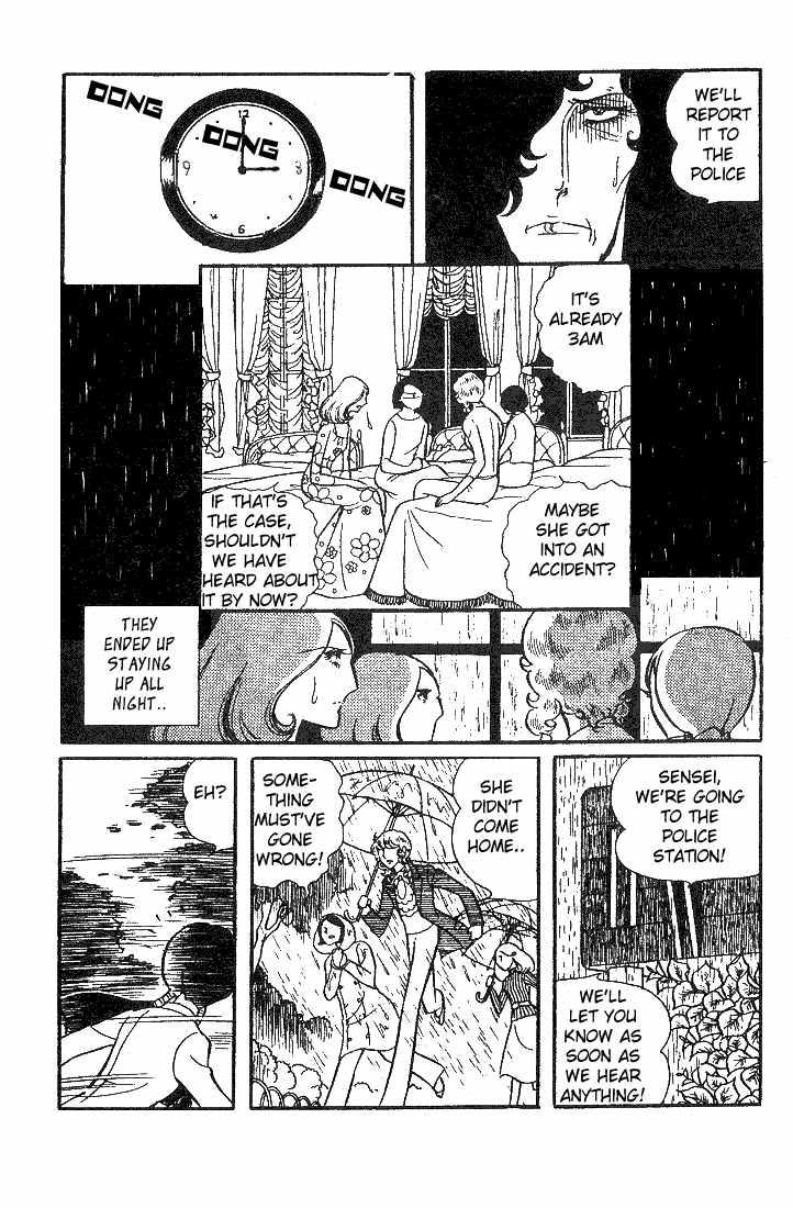 Glass Mask 010 page 25