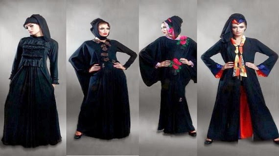 Latest Colorful Abaya Designs 2014