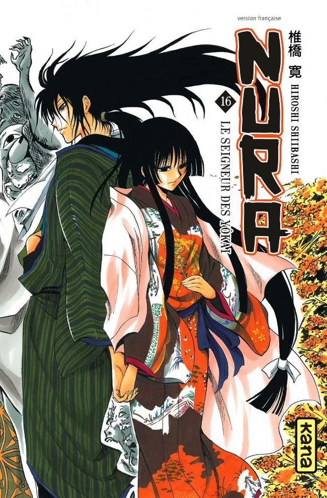 Actu Manga, Critique Manga, Kana, Manga, Nurarihyon no Mago, Shonen,