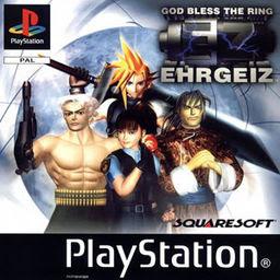 aminkom.blogspot.com - Free Download Games Ergheiz