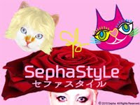 SephaStyle Official Goods Store