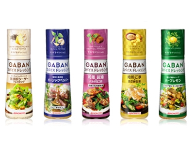 AccessJ: 5 Salad Dressings to Try in Japan
