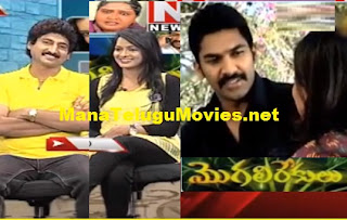 Chit Chat with Mogalirekulu Serial Team