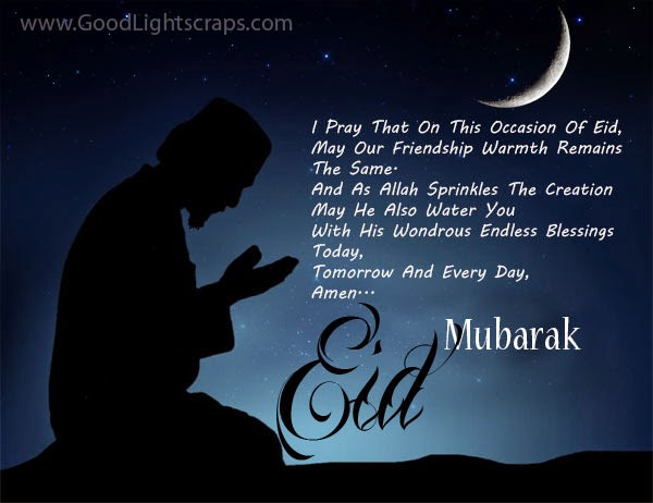 Great Friend Eid Al-Fitr Greeting - Eid%2Bul%2BFitr%2Bgreeting%2Bcard%2B(41)  Best Photo Reference_637380 .jpg