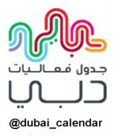 dubaicalendar.ae/