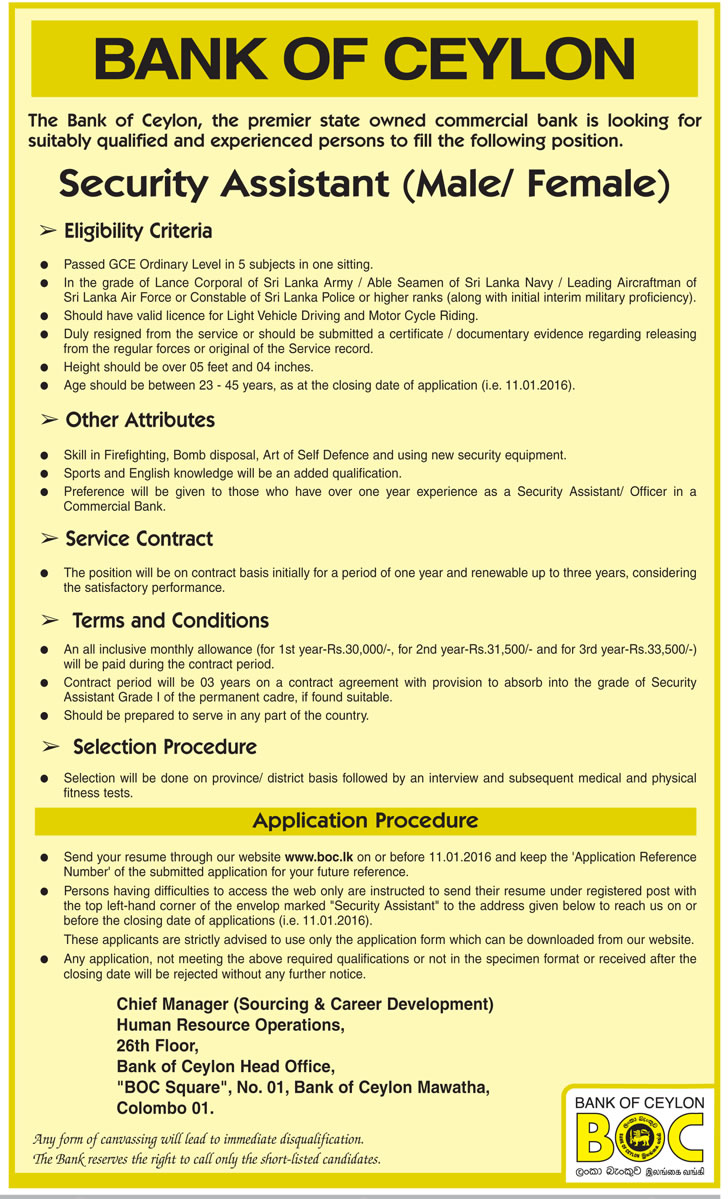 bank vacancies in sri lanka 2016