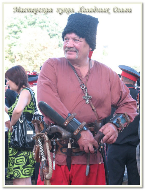 Запорожский казак