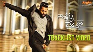 Nannaku Prematho Songs Track List I JrNtr Rakul Preet Singh DSP Sukumar