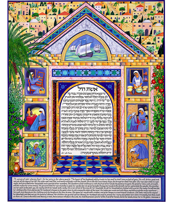 https://www.ketubahsandmore.com/shop-a-ketubah/shop-by-artist/naomi-teplow/eshet-chayel-ketubah-a-woman-of-valor-by-naomi-teplow.html