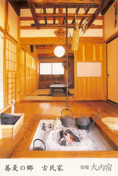 postcard a day traditional japanese house