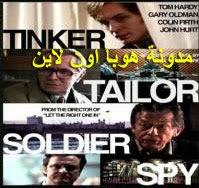 Soldier spy 2011 مترجم فى مدونة هوبا اون لاين
