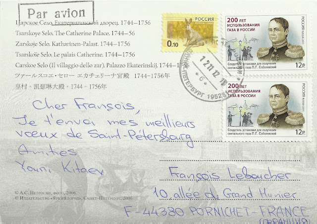 Escrocs russes de la ville par courrier