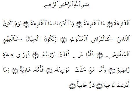 Tafsir Surat Al Qoriah Cinta Al Quran