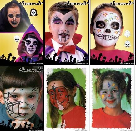 Maquillaje para Halloween o fiestas de disfraces