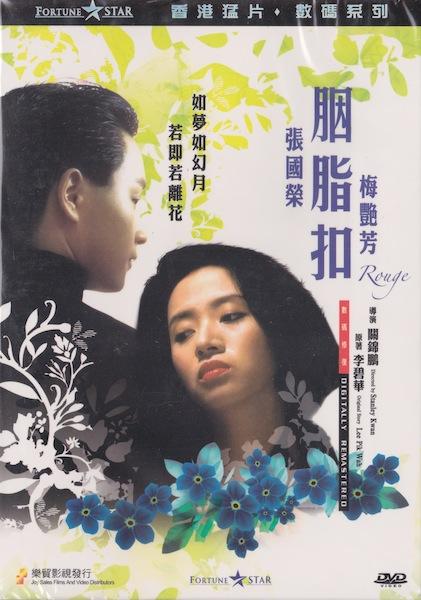 Leslie Anita dvd cover