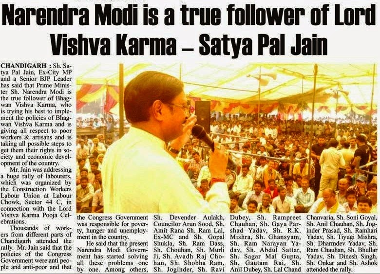 Narendra Modi is a true follower of Lord Vishva Karma - Satya Pal Jain