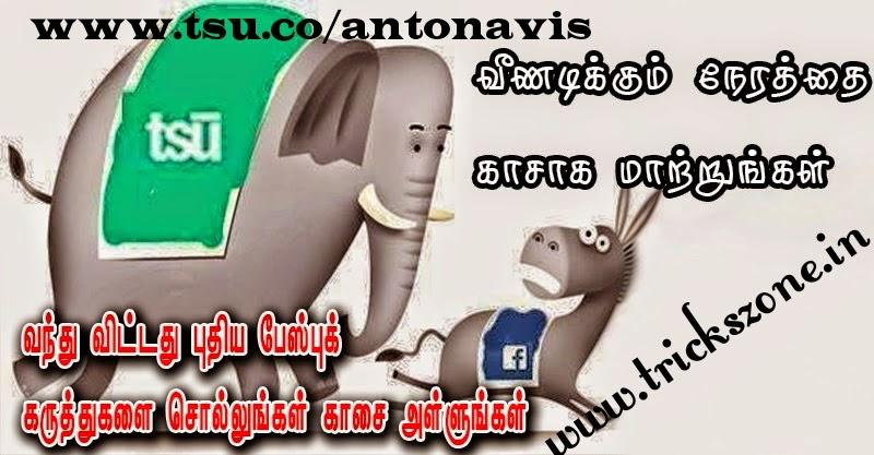 https://www.tsu.co/antonavis