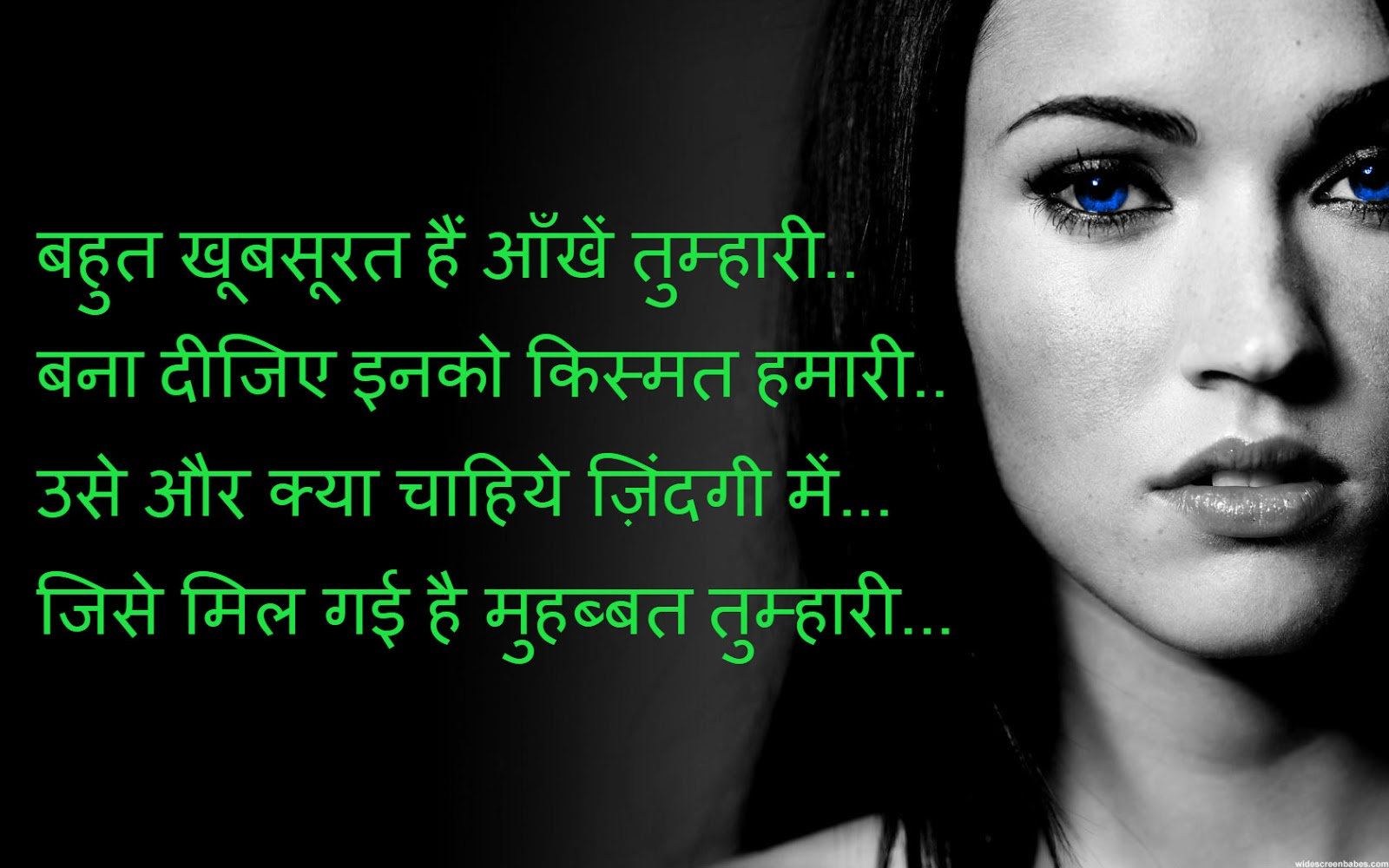 ... Shayari Images shayari ,whatsapp hindi shayari , love shayari , sad
