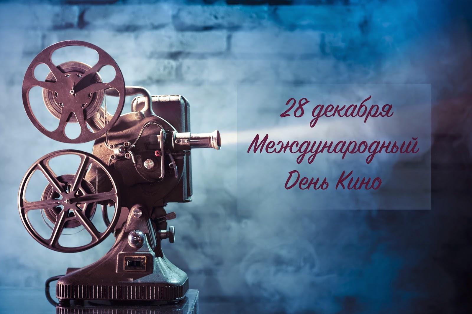 Рождение кинематографа: от Леонардо Да Винчи до Чарльза Чаплина