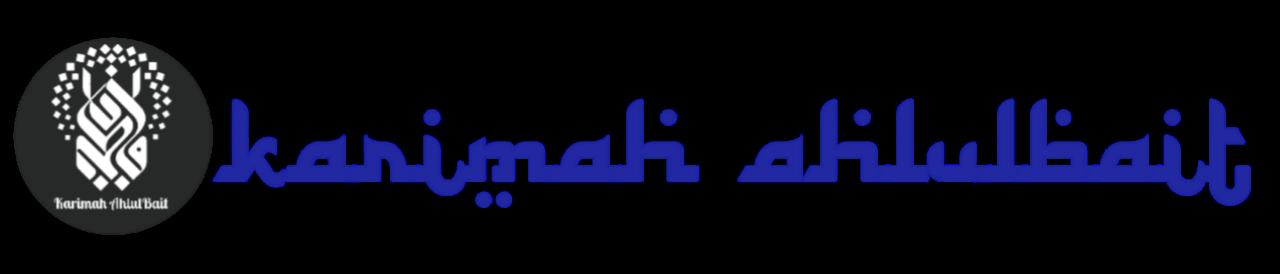 Karimah Ahlulbait
