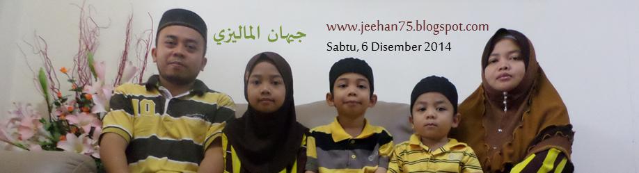 Jeehan al-Maliziy