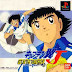 Download Captain Tsubasa j - get in the tomorrow PS1 (9MB)