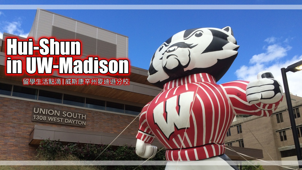 Hui-Shun in UW-Madison