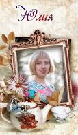 дизайнер блога Заготовочка